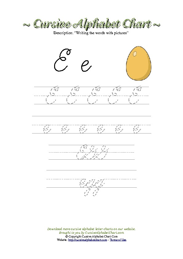 Cursive Letter E Egg Picture Worksheet