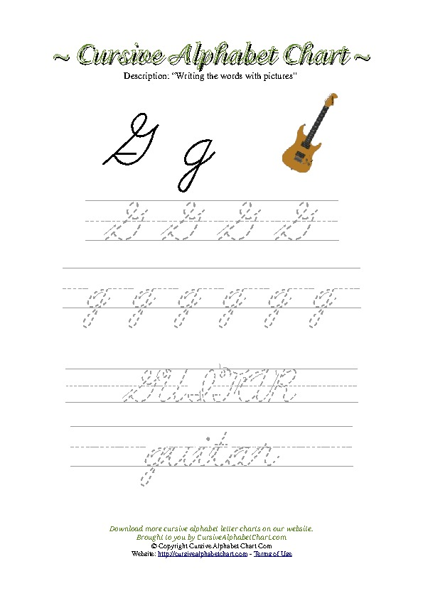 Cursive Letter G Guitar Picture Worksheet