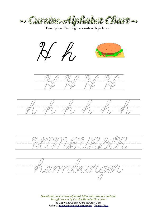 Cursive Letter H Hamburger Picture Worksheet