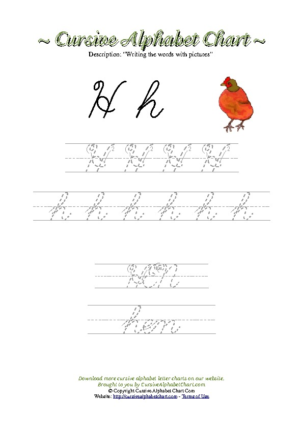 Cursive Letter H Hen Picture Worksheet