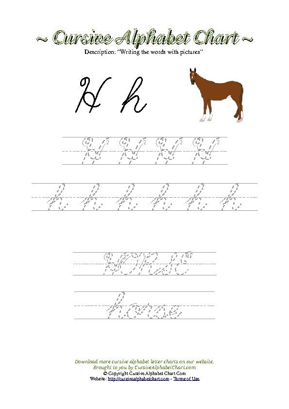 Cursive Letter H Horse Picture Worksheet