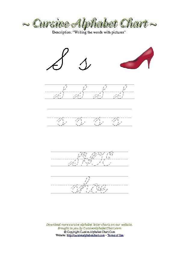 Cursive Letter S Shoe Picture Worksheet