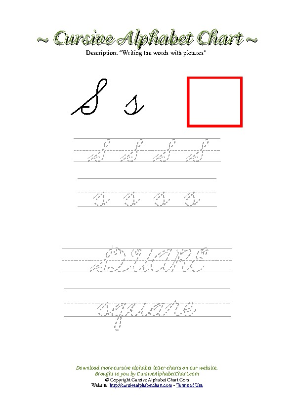 Cursive Letter S Square Picture Worksheet