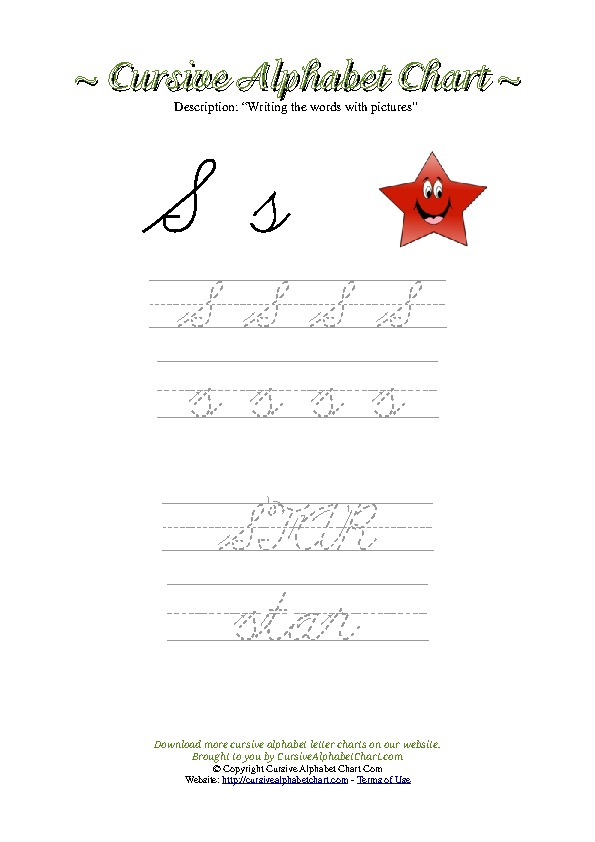 Cursive Letter S Star Picture Worksheet