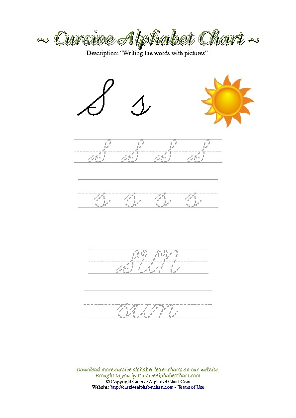 Cursive Letter S Sun Picture Worksheet