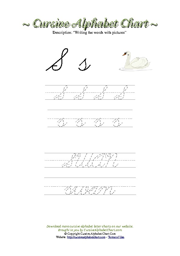 Cursive Letter S Swan Picture Worksheet