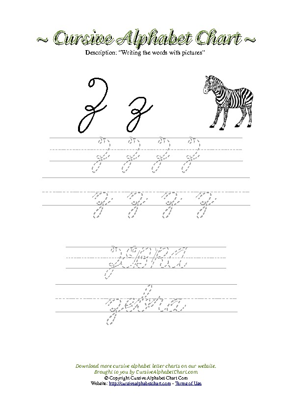 Cursive Letter Z Zebra Picture Worksheet